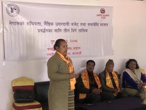 कार्यक्रम बारे बोल्नु हुदै नगर उप प्रमुख श्री लिशा नकर्मी
